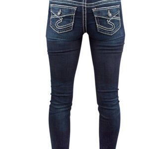 Silver Suki size 26 mid rise slim boot jeans